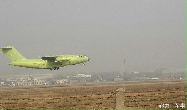Xian Y-20 786 seen flying in early 2016 (Chinese Internet)