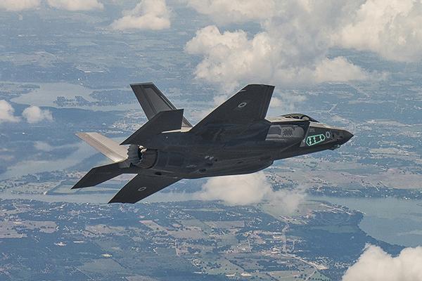 Israeli Air Force Lockheed F-35I 901 makes it's first flight at Fort Worth on 26.07.16 (Lockheed Martin Aeronautics Photo by Angel DelCueto)